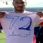 """لجنة المسابقات تغرم لاعب المنيا 10 ألاف جنية """"للتحريض على العنف والكراهية"""""""