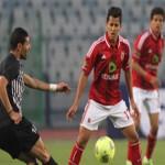 جدو و عمرو جمال يقودان هجوم الأهلى أمام إنبى