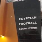الجبلاية تنتظر التقرير النهائى من السفارة  الخاص بملعب السنغال