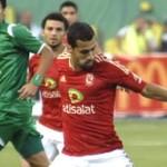 الاتحاد يفاضل بين سبورتنج لشبونة  و اشبيلية في مباراة المئوية