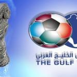 الكويت تنفي نيتها في تأجيل كأس الخليج