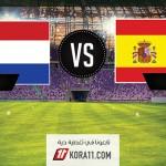 التشكيلة النهائية: إسبانيا – هولندا