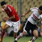 ملعب القاهرة يحتضن مباراة القمة