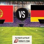 التشكيلة النهائية: ألمانيا – البرتغال