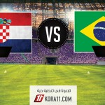 التشكيلة المتوقعة : البرازيل – كرواتيا