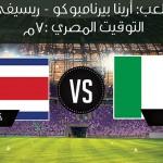 التشكيلة النهائية: إيطاليا – كوستاريكا