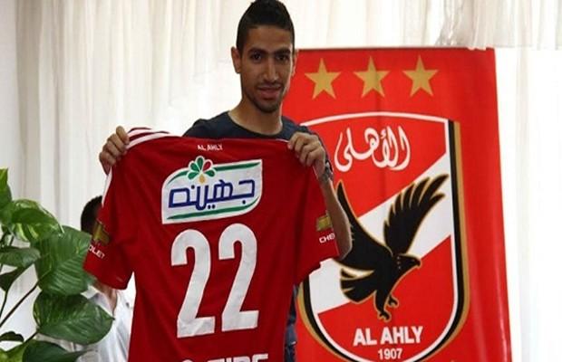 محمد-فاروق---الاهلى