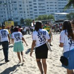 البرازيل: المونديال عزز تنافسية الصناعة المحلية