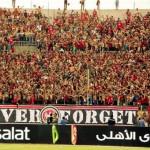 """جماهير الأهلي"""" تهتف لفلسطين في مران اليوم"""""""