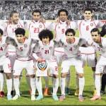الإمارات تواجه أستراليا وديا استعدادا لبطولة الخليج