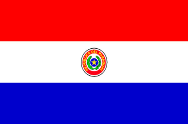 الباراجواي كوبا أمريكا