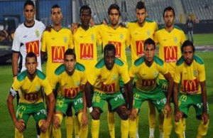 فريق الجونة 2015