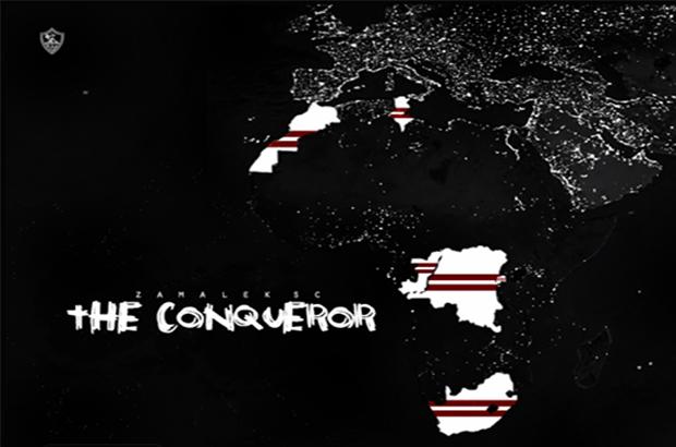 """يوم مجد .. صاروخ """"عبد الحميد"""" يحول إفريقيا إلى القارة البيضاء"""