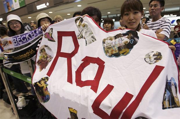 اليابان آخر من يعلم عن إلغاء مباراة ريال مدريد وقادش