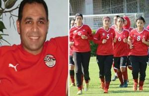 منتخب مصر السيدات