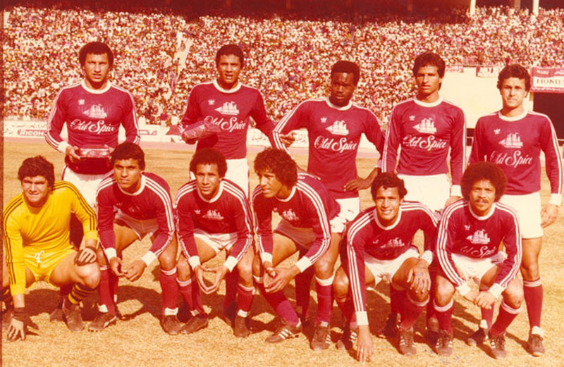 37955-Ahly 1981