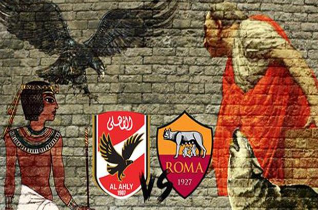 رسميًا .. روما يعلن عن مواجهة الأهلي في كأس الأبطال