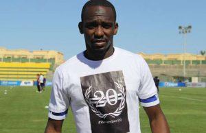 محمد-كوفي