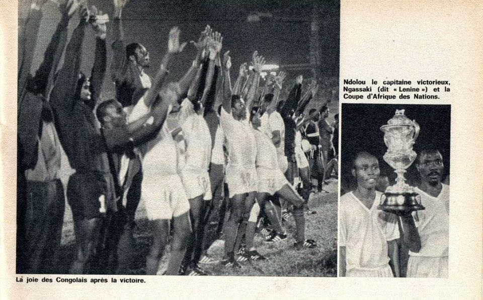 الكونجو 1972