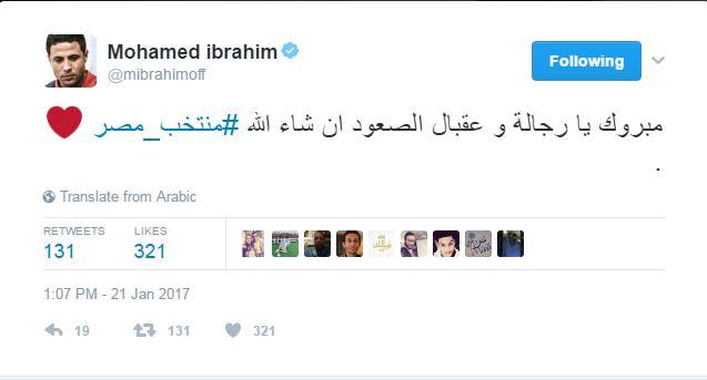 mo7med ibrahem