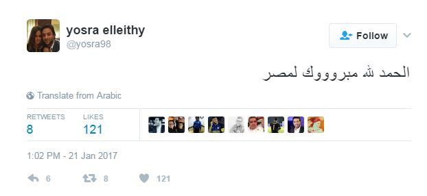 yosra elleithy