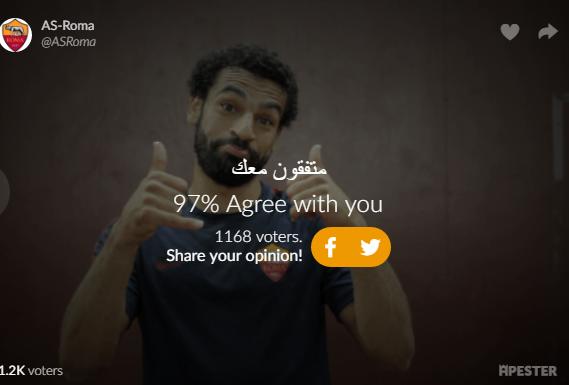 257214-نتيجة-تصويت-صفحة-روما