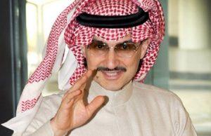 الأمير بن طلال