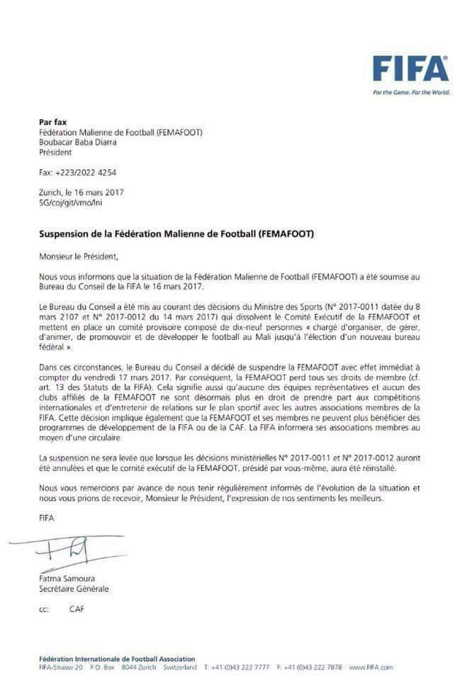 الفيفا قد يمنح كتيبة المصري البورسعيدي تأهل بالمجان على حساب دجوليبا المالي !