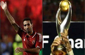أبو تريكة , الأهلي , دوري أبطال أفريقيا
