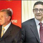 مجلس الأهلي يعدد أسباب عدم حضور تكريم حسن حمدي