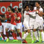 تعرف على مواعيد لقاءات الأهلي والزمالك في البطولة العربية