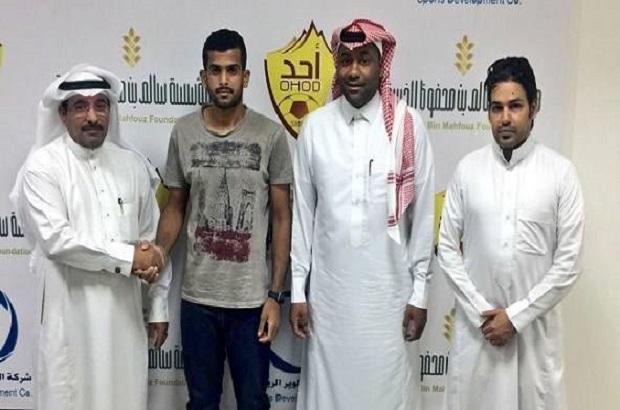 رسميًا .. أحد السعودي يضم الحارس عبدالله الجدعاني