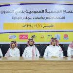 رسميًا .. محمد القاسم رئيسًا لنادي التعاون السعودي