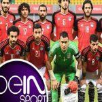 منتخب مصر يكشر عن أنيابه ضد «بي إن سبورت»