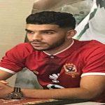 أزارو: أتمنى الفوز مع الأهلي بكل البطولات وأعرف أبو تريكة