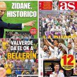 بعد المجد الملكي إليكم أبرز عناوين الصحف الأوروبية
