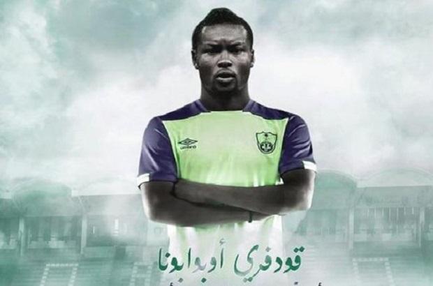 أهلي جدة يتعاقد مع مدافع منتخب نيجيريا