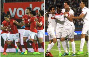 القطبين , كأس مصر