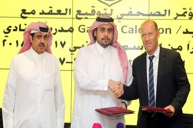 كالديرون مديرًا فنيًا لقطر القطري