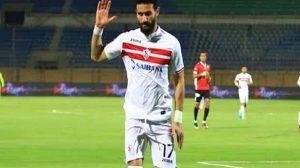 باسم-مرسي