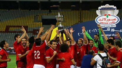 لاعبو-الأهلي-,-كأس-مصر