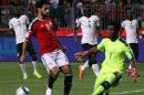 مصر -غانا