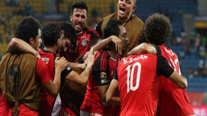 تريزيجيه-مصر