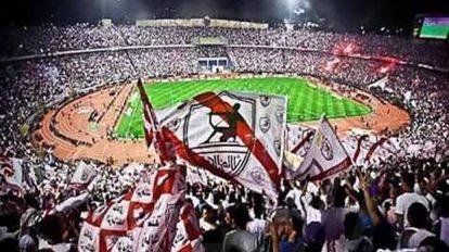 الزمالك-استاد-القاهرة