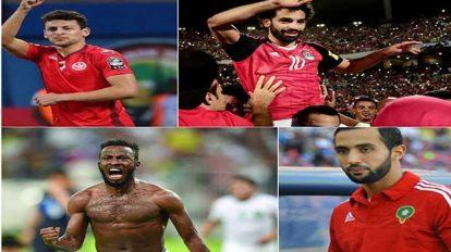 فخر العرب