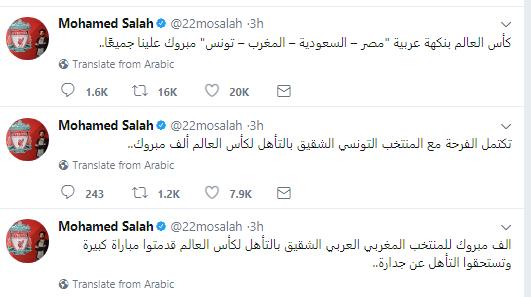 صلاح وتريكة يشعلون تويتر بسبب عرب روسيا كورة١١