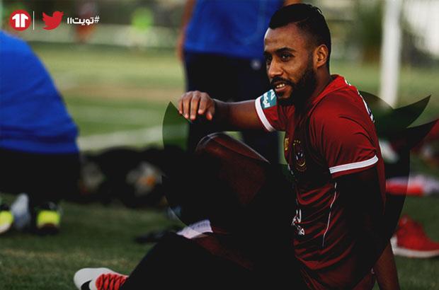 تويت11.. حسام عاشور يصيب جماهير الأهلي بالصدمة بعد لقاء الانتاج