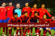 كل ما تريد أن تعرفه عن أرقام منتخب إسبانيا