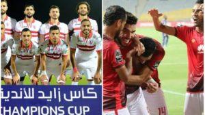 تعرف على موعد قرعة دور ال16 للبطولة العربية والفرق المتنافسة