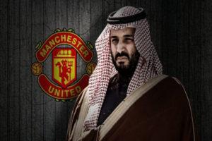 تقارير إنجليزية.. بن سلمان يقترب من شراء مانشستر يونايتد بمقابل خيالي